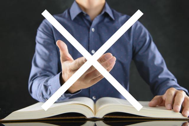 Q.無料聖書進呈を申し込むと勧誘されますか?